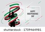 italy italian flag standing... | Shutterstock .eps vector #1709464981
