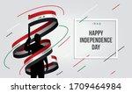 iraq flag standing over... | Shutterstock .eps vector #1709464984