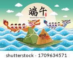 vector of chinese rice... | Shutterstock .eps vector #1709634571