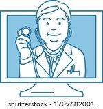 physician illustration of an... | Shutterstock .eps vector #1709682001