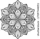 vector ornament abstract flower ... | Shutterstock .eps vector #1709744851