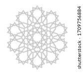 islamic pattern. vector... | Shutterstock .eps vector #1709756884