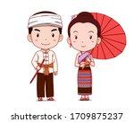 cute couple of cartoon... | Shutterstock .eps vector #1709875237