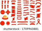big set of red ribbons for... | Shutterstock .eps vector #1709963881