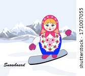 the russian dolls represented... | Shutterstock .eps vector #171007055