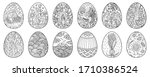 easter eggs hand drawn... | Shutterstock .eps vector #1710386524