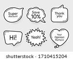 comic chat bubbles. super  10 ... | Shutterstock .eps vector #1710415204