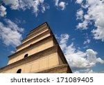 giant wild goose pagoda  big... | Shutterstock . vector #171089405