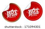 hot price stickers | Shutterstock . vector #171094301