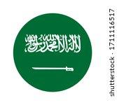 saudi arabia icon flag  saudi... | Shutterstock .eps vector #1711116517