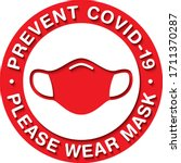 please wear medical mask... | Shutterstock .eps vector #1711370287