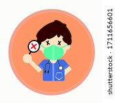 doctor play game with patients...   Shutterstock .eps vector #1711656601