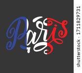Handwritten Inscription Paris...