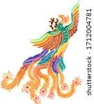 beautiful line art of phoenix... | Shutterstock .eps vector #1712004781