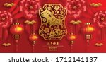 chinese new year 2021 year of... | Shutterstock .eps vector #1712141137