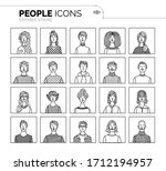 vector set of user avatars.... | Shutterstock .eps vector #1712194957