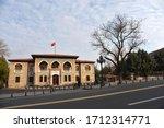 ankara turkey 04 1 2020  the... | Shutterstock . vector #1712314771