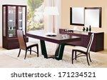 dinning room | Shutterstock . vector #171234521