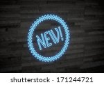 pastel gray  exclusive interior ...   Shutterstock . vector #171244721