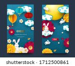 chinese mid autumn festival... | Shutterstock .eps vector #1712500861