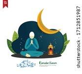islamic design illustration... | Shutterstock .eps vector #1712851987