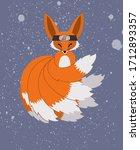nine tailed fox vector... | Shutterstock .eps vector #1712893357
