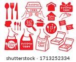 illustration of taking food... | Shutterstock .eps vector #1713252334