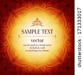 retro vintage wedding greeting... | Shutterstock .eps vector #171333017