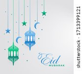 blue green eid greeting cards  | Shutterstock .eps vector #1713399121
