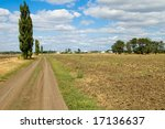 rural way to home under blue sky - stock photo
