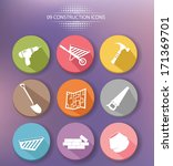 construction buttons colorful... | Shutterstock .eps vector #171369701