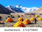Small photo of Everest base camp