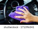 woman's hand with microfiber...   Shutterstock . vector #171396341