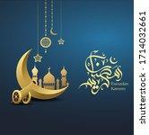 ramadan kareem arabic... | Shutterstock .eps vector #1714032661