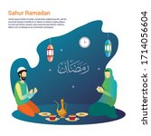 muslim man and woman praying to ... | Shutterstock .eps vector #1714056604