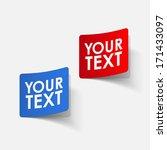 realistic design elements | Shutterstock .eps vector #171433097