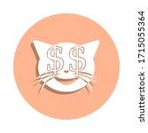 lover of money cat badge icon....
