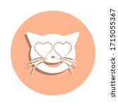 enamored cat badge icon. simple ...