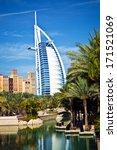 Hotel Burj Al Arab In Dubai ...