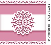 belly band decoration and... | Shutterstock .eps vector #1715241361
