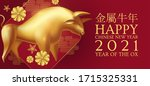 happy chinese new year 2021 ... | Shutterstock .eps vector #1715325331