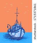 Fishing Boat. Hand Drawn Vector ...