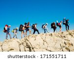 hikers group trekking in crimea ... | Shutterstock . vector #171551711
