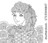 coloring page. girl portrait...   Shutterstock .eps vector #1715544847