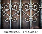 Ornate Old Fence   Close Up