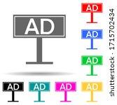 billboard advertising multi...