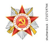 order of the patriotic war....   Shutterstock .eps vector #1715719744