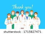 doctors team in protective face ... | Shutterstock .eps vector #1715827471