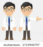 professional doctors isolated... | Shutterstock .eps vector #1715940757