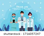 group of doctors staff... | Shutterstock .eps vector #1716057247